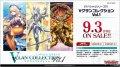 ヴァンガード VG-D-VS01  Vクランコレクション Vol.1(1BOX・12パック入)[新品商品]