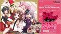 【セール品】【再販商品】ヴァンガード V-TB01 タイトルブースター第1弾「BanG Dream! FILM LIVE」(1カートン・24BOX入)[新品商品]