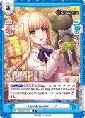 CuteBringer ノア[Re_DJ/001B-043R]