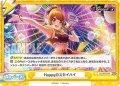 Happy◎スカイハイ[Re_DJ/001B-091ReR]