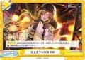 【ReR+仕様】天上天下-LOCK ON[Re_DJ/001B-093SR+]