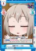 鳥肌ギター モカ[Re_GP/001B-025C]