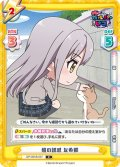 猫の誘惑 友希那[Re_GP/001B-037C]