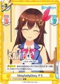 【R+仕様】ShinySmilyStory そら[Re_HP/001B-003R+]