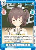 【R+仕様】夏色シチュエーション まつり[Re_HP/001B-033R+]