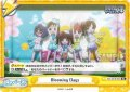 Blooming Days[Re_IMC/001B-092Re]