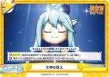 【SR+仕様(ReC)】女神の教え[Re_IQ/001B-094SR+]