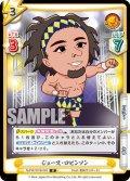 ジュース・ロビンソン[Re_NJPW/001B-008R]
