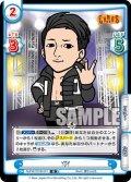 YOH[Re_NJPW/001B-031R]