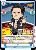 【R+仕様】YOH[Re_NJPW/001B-031]
