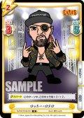 ロッキー・ロメロ[Re_NJPW/001B-032R]