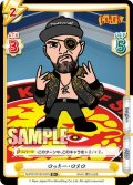 【R+仕様】ロッキー・ロメロ[Re_NJPW/001B-032]