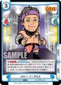 ロビー・イーグルス[Re_NJPW/001B-033R]