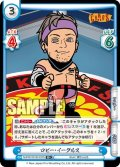 【R+仕様】ロビー・イーグルス[Re_NJPW/001B-033]
