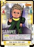 HEAD HUNTER YOSHI-HASHI[Re_NJPW/001B-037C]