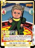【C+仕様】HEAD HUNTER YOSHI-HASHI[Re_NJPW/001B-037]