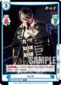 タイチ[Re_NJPW/001B-047RR]