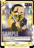 DOUKI[Re_NJPW/001B-049R]