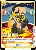 【R+仕様】DOUKI[Re_NJPW/001B-049]