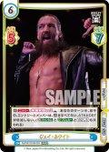 ジェイ・ホワイト[Re_NJPW/001B-050RRR]