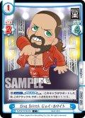 King Switch ジェイ・ホワイト[Re_NJPW/001B-052C]