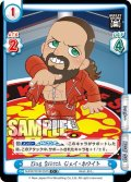 【C+仕様】King Switch ジェイ・ホワイト[Re_NJPW/001B-052]