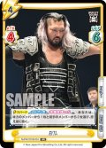 EVIL[Re_NJPW/001B-053RR]