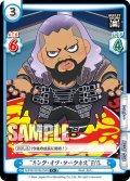 """【C+仕様】""""キング・オブ・ダークネス""""EVIL[Re_NJPW/001B-054]"""