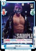 石森 太二[Re_NJPW/001B-055R]