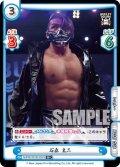 【R+仕様】石森 太二[Re_NJPW/001B-055]