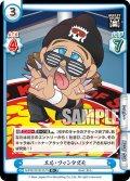 【R+仕様】エル・ファンタズモ[Re_NJPW/001B-057]