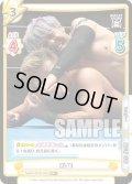 【RR+仕様】KENTA[Re_NJPW/001B-060]