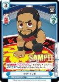 【R+仕様】タマ・トンガ[Re_NJPW/001B-064]