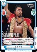 鷹木 信悟[Re_NJPW/001B-074RR]