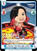 【C+仕様】Ticking TIME BOMB 高橋 ヒロム[Re_NJPW/001B-078]