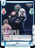 BUSHI[Re_NJPW/001B-079RR]