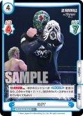 【RR+仕様】BUSHI[Re_NJPW/001B-079]