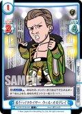 若きハイフライヤー ウィル・オスプレイ[Re_NJPW/001B-084C]