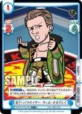 【C+仕様】若きハイフライヤー ウィル・オスプレイ[Re_NJPW/001B-084]