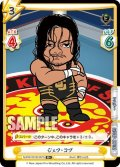 【R+仕様】ジェフ・コブ[Re_NJPW/001B-087]