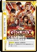 【Re+仕様】G1 CLIMAX 30[Re_NJPW/001B-089]