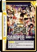 CASTLE ATTACK[Re_NJPW/001B-093Re]
