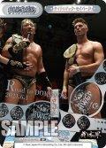 【BP仕様】タイチ&ザック・セイバーJr.[Re_NJPW/001B-P021]