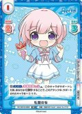 【SR仕様(C)】私服の有[Re_RE/001B-006S]