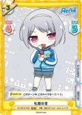 【SR仕様(C)】私服の雪[Re_RE/001B-034S]