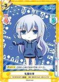 【SR仕様(C)】私服の青[Re_RE/001B-047S]