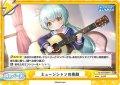 【SR+仕様(ReR)】ミュージシャンの素顔[Re_RE/001B-098SR+]