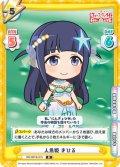 人魚姫 まひる[Re_RS/001B-015R]