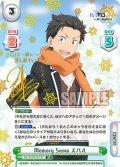 【SP仕様(RRR)】Memory Snow スバル[Re_RZ/001B-001SP]