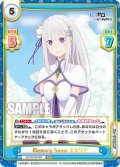 Memory Snow エミリア[Re_RZ/001B-009RRR]